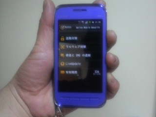2011051421590000.jpg