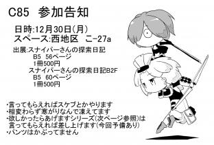 最終-01