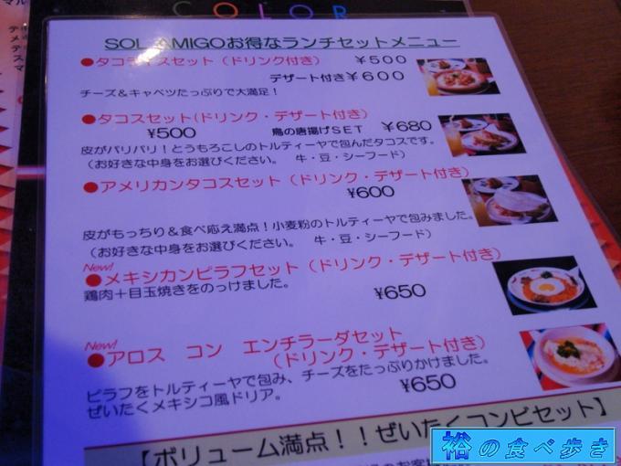 DSC00018_R.jpg