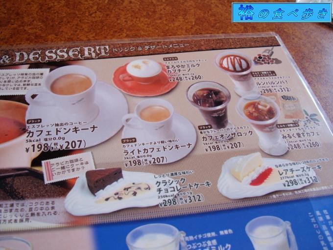 DSC00152_R_20101027223337.jpg