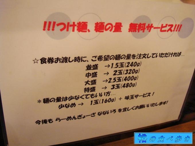 DSC00516_R1.jpg