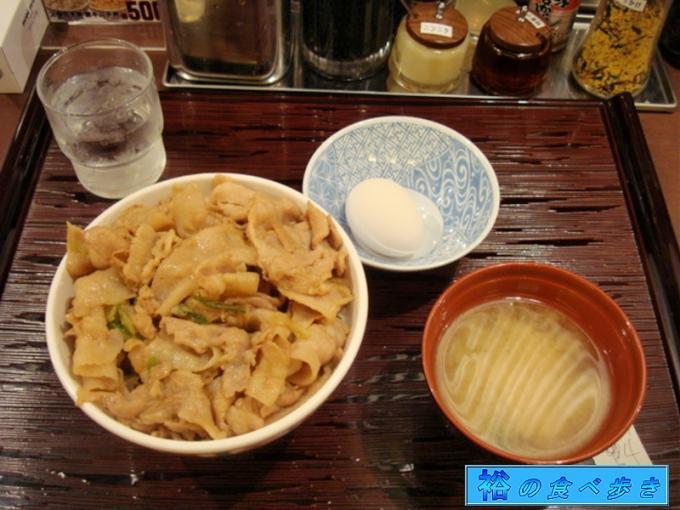 昭和食堂スタ丼セット