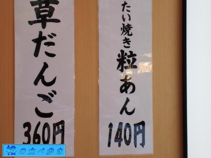 DSC08130_R.jpg