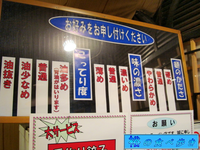 DSC08432.jpg