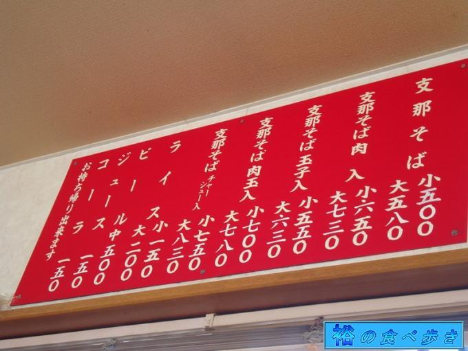 DSC09385_R.jpg