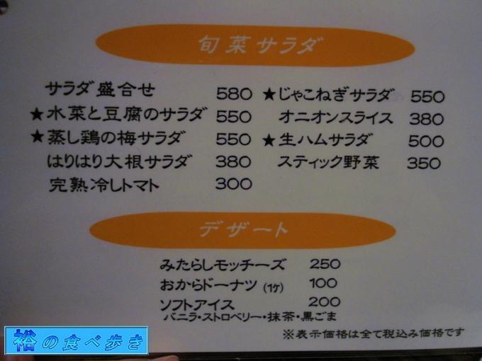 DSC09641_R.jpg