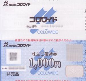 2010_09.jpg