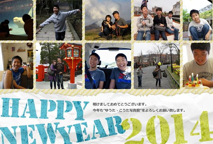 blog_nenga.jpg