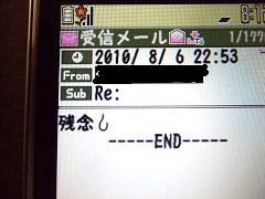 resize0450.jpg