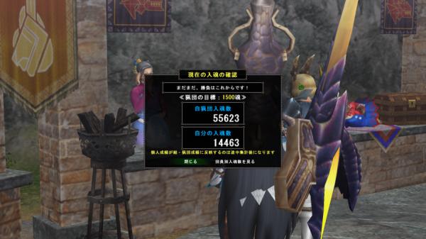 最終入魂20141_convert_20140130151432