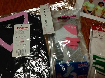 20121117morinomiyakos-.jpg