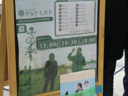 CIMG1808_convert_20101219223834.jpg