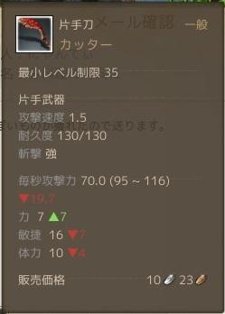 AA20131205-08.jpg