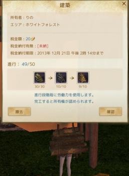 AA20131216-12.jpg