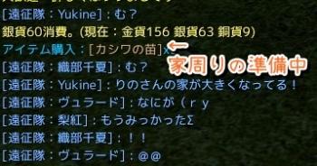 AA20131216-16.jpg