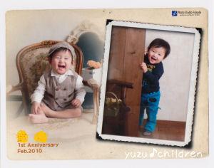悠仁1歳blog
