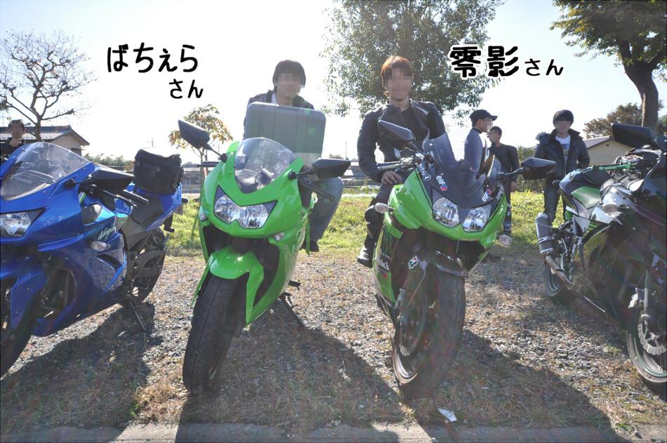 DSC_0078.jpg