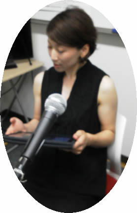 takashina