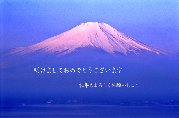富士山(山中湖)b2
