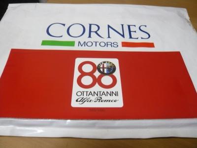 CORN'S MOTOES AlfaRomeo 88
