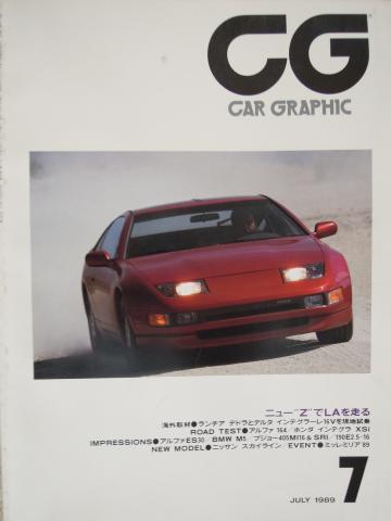 CG 1989 7 1