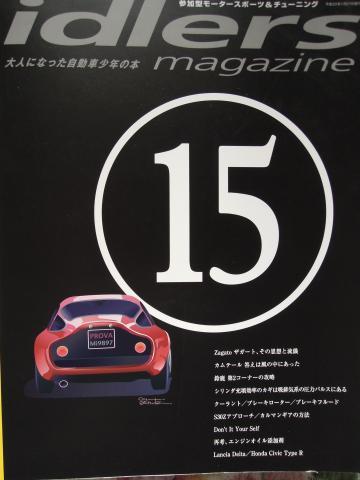 idlers magazine 15 1