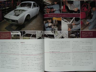 idlers magazine 15 2