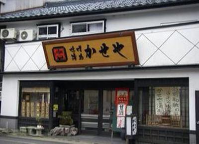 Kaseya Hanagatami 2