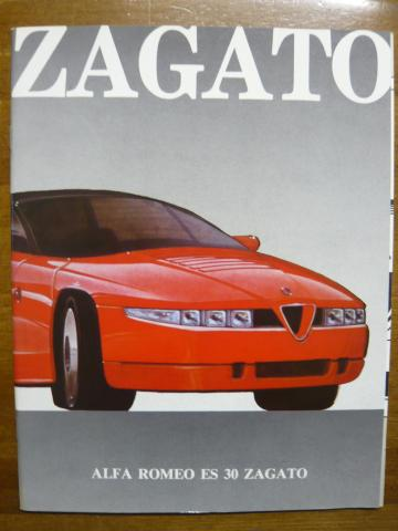 SZ ZAGATO Issue 1
