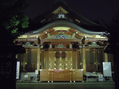 Yushimatenjin 1