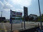 こしじ縁2