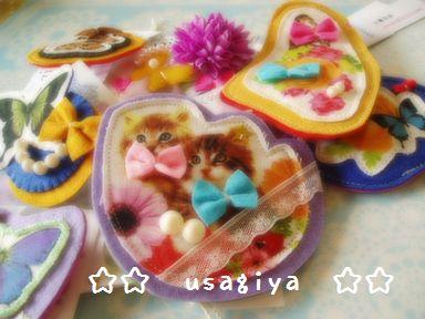 b_20100930192011.jpg