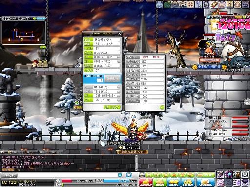 Maple110607_153402.jpg