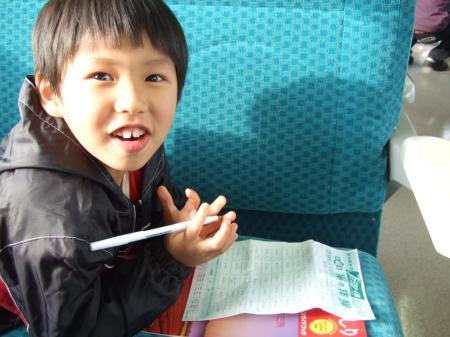 032_convert_20110503065032.jpg