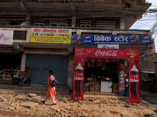 NEPAL_053_blog.jpg