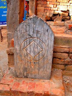 NEPAL_106_blog.jpg