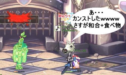 繧ォ繝ウ繧ケ繝・convert_20110508125051