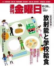 Resized-121026_917mokuji_convert_20121031001634.jpg
