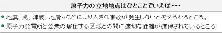 gk1_convert_20121111005302.jpg