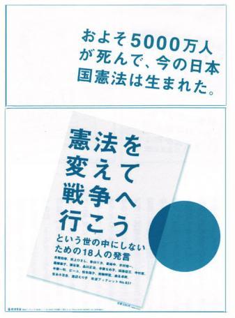 m_maeda11_convert_20121220220409.jpg