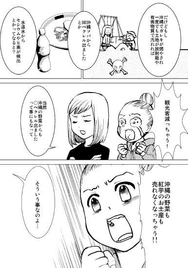 manga7.png