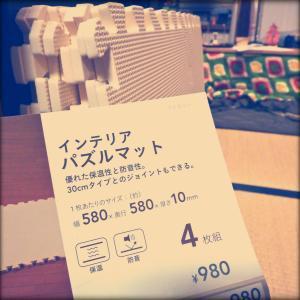 pazurumatto_convert_20121212212710.jpg
