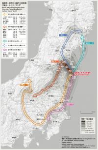 route930_convert_20121112005259.jpg
