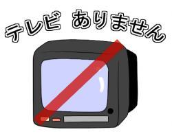 yakuyoke_convert_20120625194727.jpg