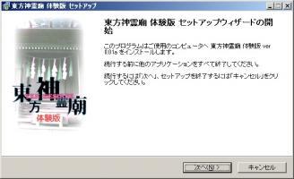 001_20110417004915.jpg