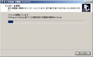 002_20110417004953.jpg