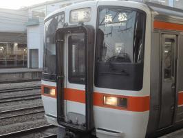 DSC03619.jpg