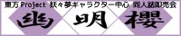 banner_20110427192230.jpg