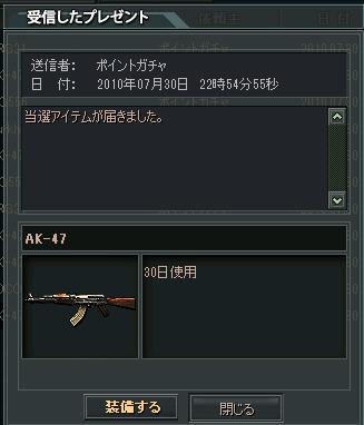 AK30日