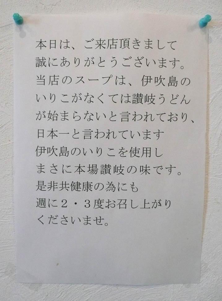 P1030137.jpg